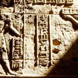 Jahwe w egipskich źródłach
